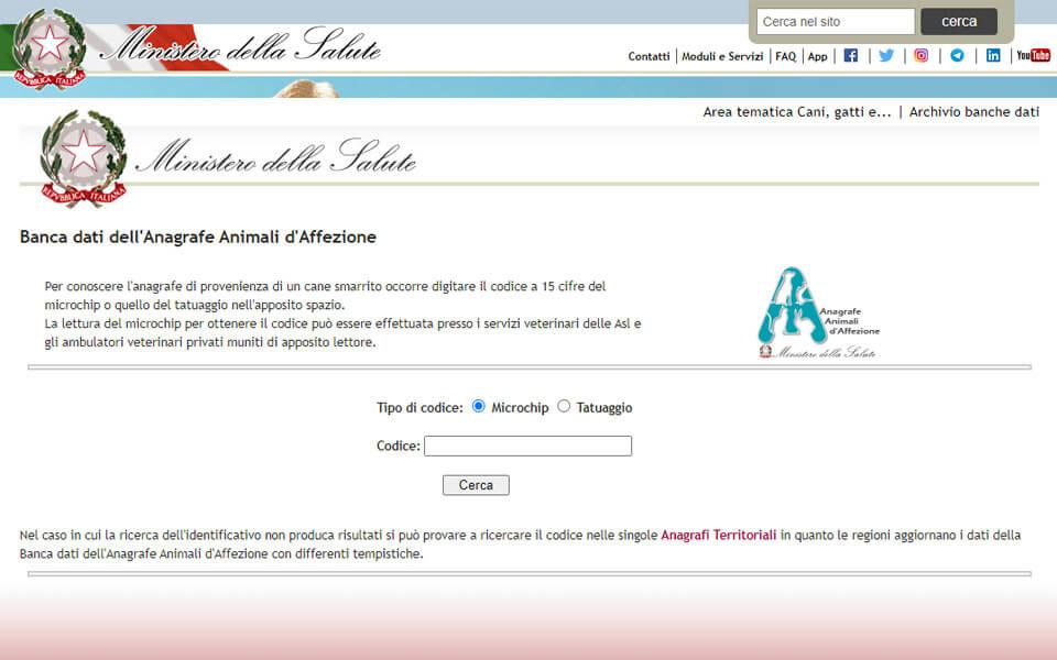 Screenshot del sito della Anagrafe Canina Nazionale